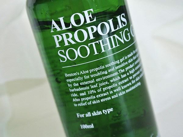 rec-benton-aloe-propolis-soothing-gel-02