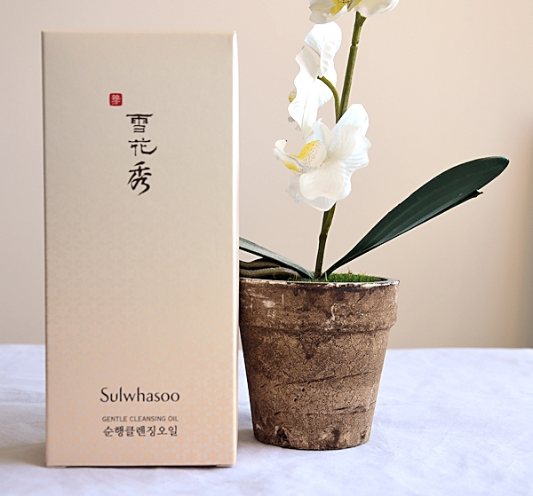 rec-sulwhasoo-gentle-cleansing-oil-01