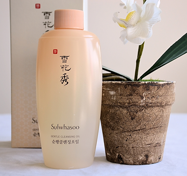 rec-sulwhasoo-gentle-cleansing-oil-03