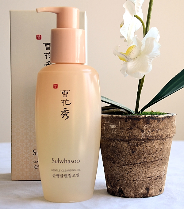 rec-sulwhasoo-gentle-cleansing-oil-04