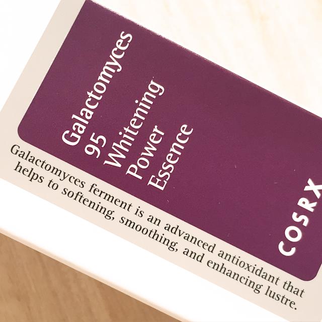 rec-cosrx-galactomyces-95-whitening-power-essence-01