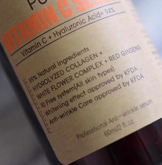 purito-pure-vitamin-c-serum-02