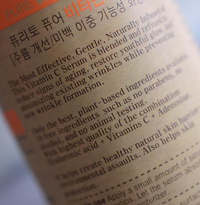 purito-pure-vitamin-c-serum-03