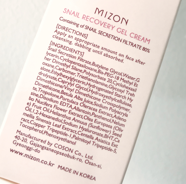 mizon-snail-recovery-gel-cream-04