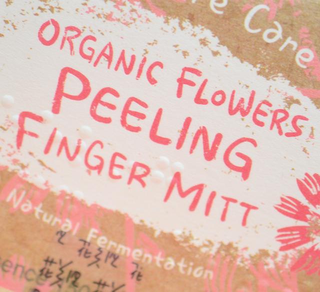 whamisa-organic-flowers-peeling-finger-mitt-02