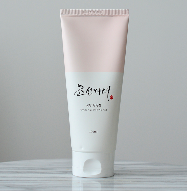 beauty-of-joseon-apricot-peeling-gel-01