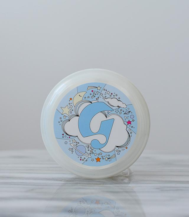 glossier-moisturizing-moon-mask-01